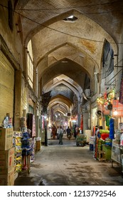 ISFAHAN, IRAN - SEPTEMBER 1: Bazaar at 1 September, 2018 at Isfahan, Iran. Themedieval bazaar of Isfahan is one of the biggest market in the Middle East.