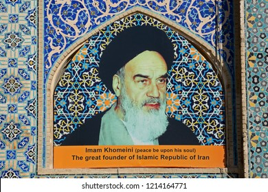 ISFAHAN, IRAN - SEPTEMBER 1: Portrait of Imam Khomeini at 1 September, 2018 at Isfahan, Iran. Imam Khomeini was the leader of the Islamic revolution in Iran.