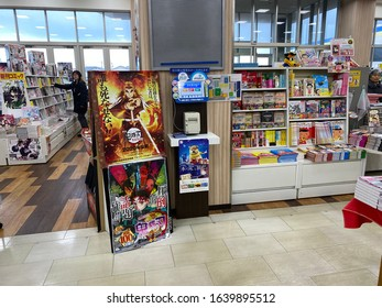 Ishikawa, Japan. 2020 February 9. Demon slayer's books sold at Aeon's bookstore.