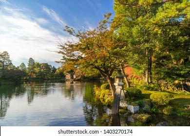 Ishikawa, Japan - November 2015: Autumn in Kenroku-en Garden, Kanazawa, Ishikawa, Japan