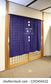 ishikawa prefecture ,Japan - May 3th ,2018 : curtain at Katayamazu Onsen Hotel in Japan