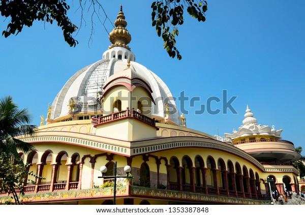 Iskcon Temple Mayapur Temple Stock Photo (Edit Now) 1353387848