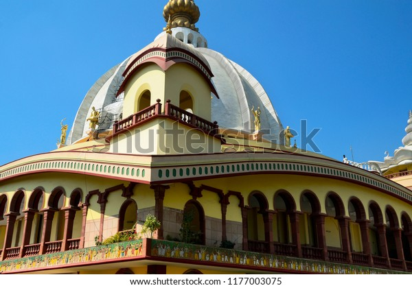 Iskcon Temple Mayapur West Bengal India Stock Photo (Edit Now