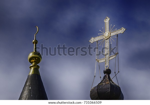 Islam Christian Symbol Together Concept Religions Stock