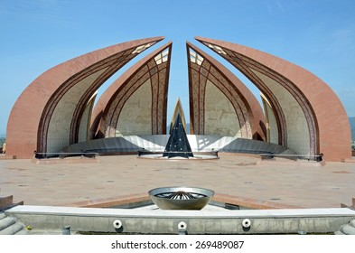 ISLAMABAD - APRIL 2 2015: Pakistan Monument is a national monument representing the nation's four provinces and three territories. Construction of it started in 2004 and completed in 2007.