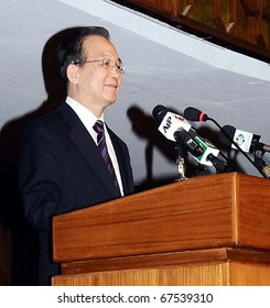 ISLAMABAD, PAKISTAN - DEC 19: China Prime Minister, Wen Jaibao, addresses the joint session held at Parliament House on  December 19, 2010 in Islamabad.