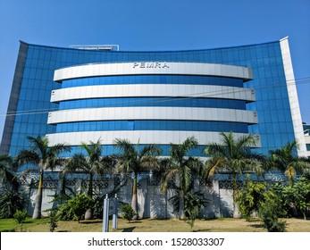 Islamabad, Pakistan - October 11 2019: The facade of the building of Pakistan Electronic Media Regulatory Authority (PEMRA).