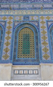 Islamic Art in the Dome of the Rock in Jerusalem