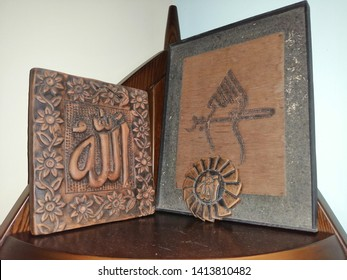 """Islamic artefacts with arabic writing. The left one has the name of GOD """"Allah"""". The small circular one also has the name of GOD """" Allah"""".  The big one on the right has """"Allah is the greatest"""" on it."""