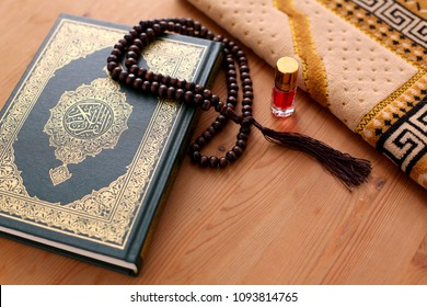 islamic concept holy quran on 260nw 1093814765