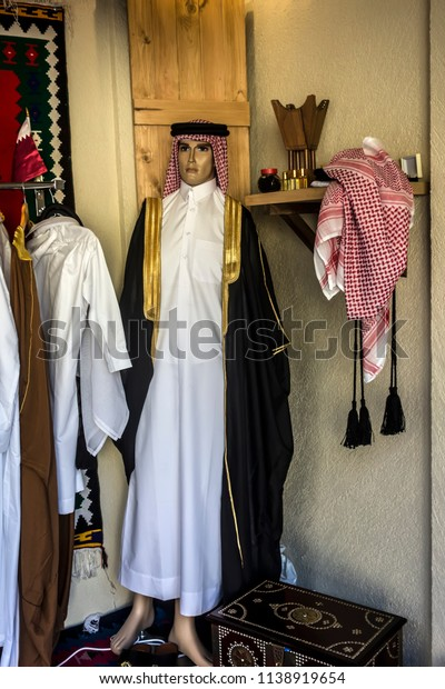 Islamic dress on a model mannequin. Arabic clothing store front