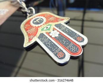Islamic Hebrew Symbol