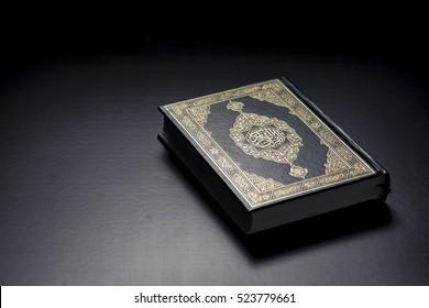 Islamic Background Quran