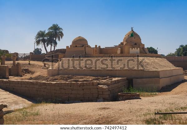 Islamic Mosque Near Entrance Karnak Temple Stock Photo (Edit