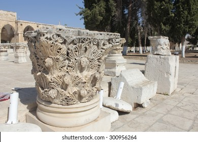 Islamic Museum and Temple Capitals in the Mount of the Temple in Jerusalem