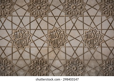 Islamic patterns in the Alhambra: 'There is no conqueror but God'