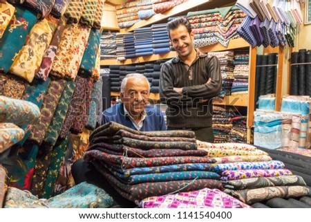 e7f23c28e386 Islamic Republic Iran Isfahan Bazaar Tailor Stock Photo (Edit Now ...