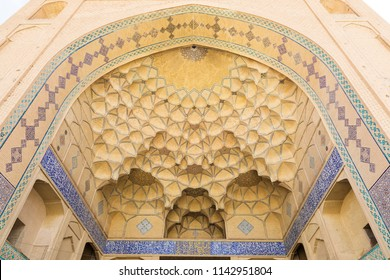 Islamic Republic of Iran. Isfahan (Esfahan). The Jameh Mosque is the grand, congregational mosque. A UNESCO World Heritage Site.