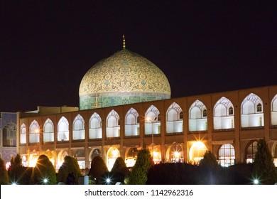 Islamic Republic of Iran. Isfahan. (Esfahan) Sheikh Lotfollah Mosque and dome at Naqsh-e Jahan Square. Islamic architecture.