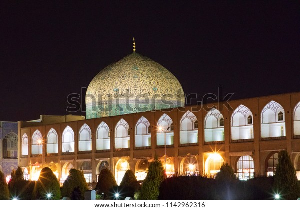 Islamic Republic Iran Isfahan Esfahan Sheikh Stock Photo (Edit Now
