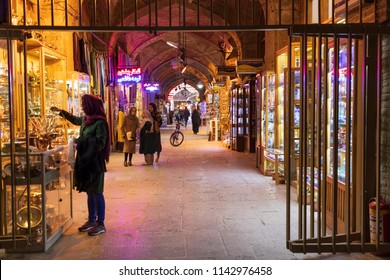 Islamic Republic of Iran. Isfahan. March 5, 2018. The Grand Bazaar, Bazar Bozorg, aka Qeysarriyeh Bazaar, UNESCO World Heritage Site, 11th century bazaar, one of the oldest and largest bazaars in the