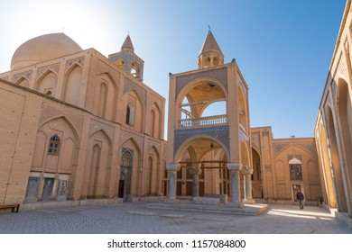 Islamic Republic of Iran. Isfahan, New Julfa. Museum of Khachatur Kesaratsi, in front of the Holy Savior  Vank Cathedral. Dome and Bell tower. 05 March 2018