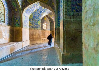 "Islamic Republic of Iran. Isfahan Province, Isfahan (Esfahan). Abassi Mosque, Great Mosque of Esfahan ""Universal Mosque"". 05 March 2018"