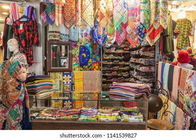 Islamic Republic of Iran. Isfahan. Scarves. Female mannequins showing the proper Islamic female decorative headscarf.