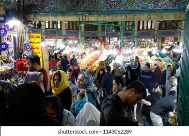 Islamic Republic of Iran. March 3, 2018. Tehran Bazaar.