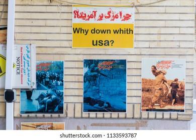 Islamic Republic of Iran. Shiraz. Mosque. Anti-American slogans, poster.  March 11, 2018