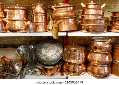 Islamic Republic of Iran. Tehran Bazaar. Household items copper items for sale.