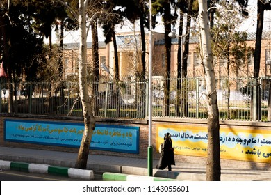 Islamic Republic of Iran. Tehran. Former USA Embassy. A portion of the former Embassy and its grounds have been turned into an anti-American Museum.  March 02, 2018