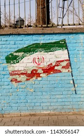 Islamic Republic of Iran. Tehran. Former USA Embassy. A portion of the area grounds have been turned into an anti-American Museum. Slogans banners.  March 02, 2018