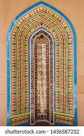 Islamic style decoration in Muscat, Oman. Sultan Qaboos Grand Mosque interior