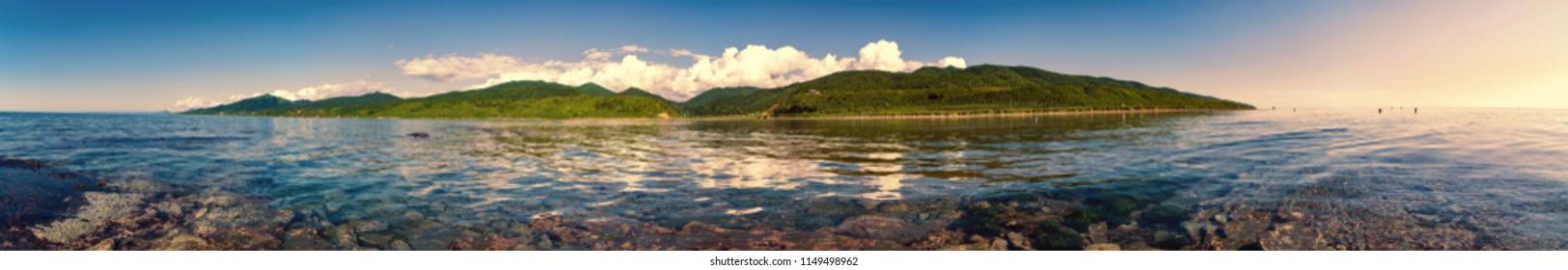 The Island Of Sakhalin. Panorama.