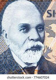 Ismail Qemali portrait from Albanian money