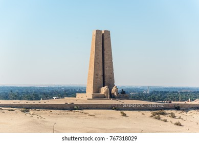 Ismailia, Egypt - November 5, 2017: Suez Canal Defence Monument at Ismalia Commerating the Defence of the Canal against the Turkish during the Great War,1914 to 1918.