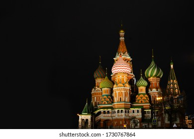Isolate Saint Basil's Cathedral, red square moscow Russia