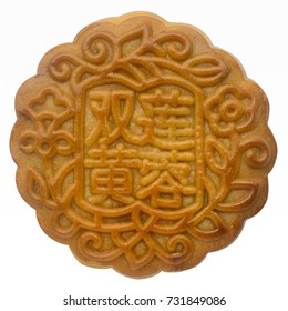 isolated chinese mooncake with clipping path for china mid autumn festival. Chinese characters mean lotus paste with double egg yolk.