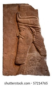 Isolated relief of an ancient assyrian king