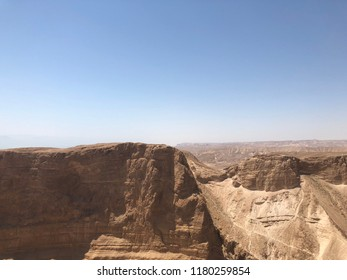 Israel Beautiful Landscape