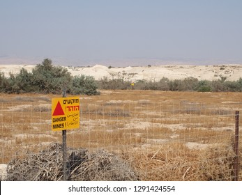 Israel. The border of Israel and Jordan. Jordan River. - 10.05.2015: The sign says that there is a minefield behind the barrier net.