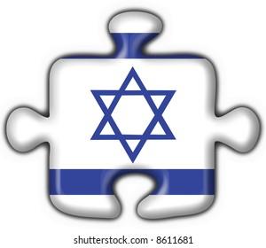 israel button flag puzzle shape