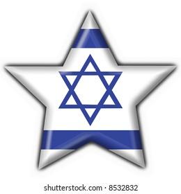 israel button flag star shape