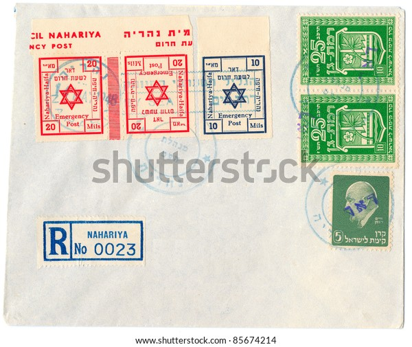 "ISRAEL - CIRCA 1948: A vintage used envelope and postage stamps sent from Nahariya to Haifa with inscription ""Nahariya - Haifa. Emergency Post. Sent by sea"", series, circa 1948"