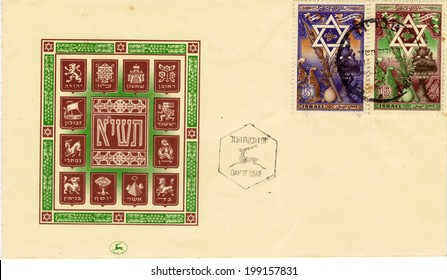ISRAEL - CIRCA 1950: a postal envelope printed in Israel, shows symbols of the 12 tribes of Israel, issue in honor of the holiday of Sukkot 5711( 1950 ),circa 1950