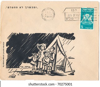 "ISRAEL - CIRCA 1950: A vintage used Israeli envelope (campaign poster) and stamps showing Shelter for immigrant children with inscription ""Shelter for immigrant children"", series, circa 1950"