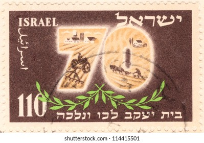 """ISRAEL - CIRCA 1952: An old used Israeli postage stamp issued in honor of 70th anniversary of the immigration of Bilu (1882 - 1952) with inscription """"The mountains of Judah""""; series, circa 1952"""