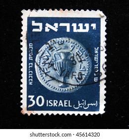 ISRAEL - CIRCA 1953: A stamp printed in Israel shows Bar Kochba silver denarius, circa 1953