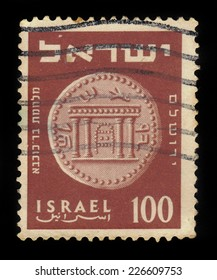 ISRAEL - CIRCA 1954: A stamp printed in the Israel shows ancient jewish coin, time of the second uprising, Bar Kokhba revolt against the Roman Empire, series coins, brown,circa 1954